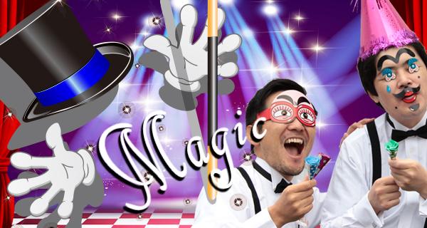 余興マジック簡単マスター!マジシャンへの道~第1回~コインマジック編 ENGENTS2号の挑戦