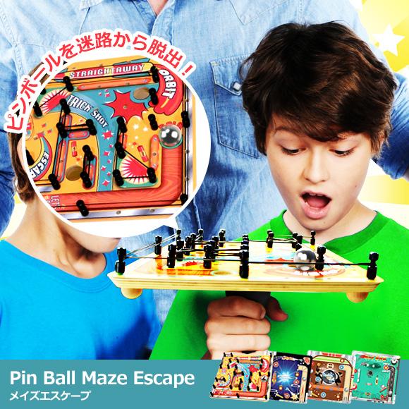 4つの迷路で遊べるピンボールゲーム メイズエスケープ