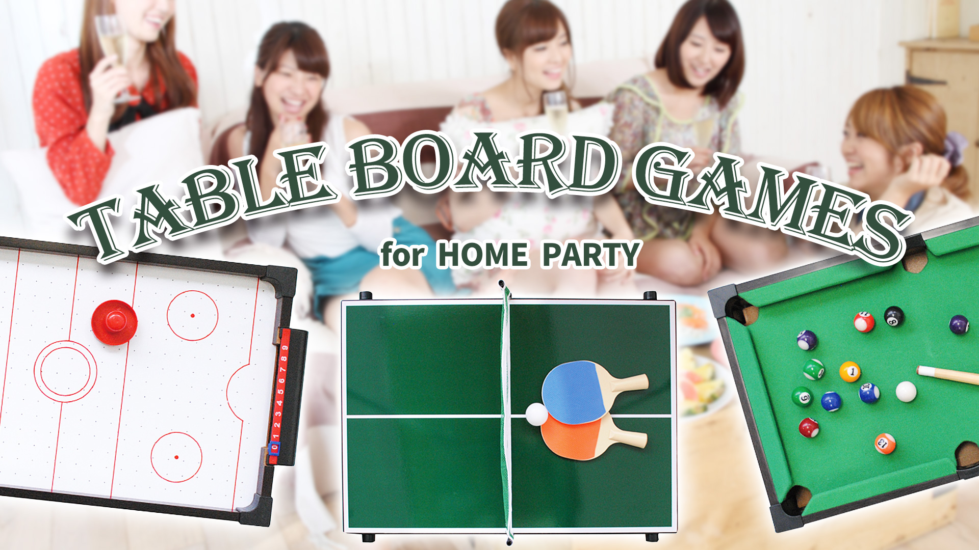 家飲み・ホームパーティーで盛上がる!インテリアにもなるお洒落なテーブルボードゲーム!