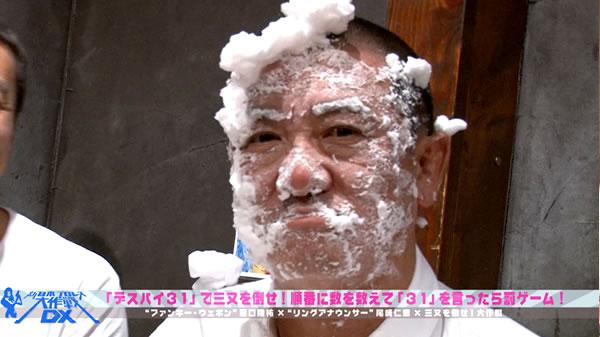『新日本プロレス大作戦DX』にENGENTSが2回目の出演です!!