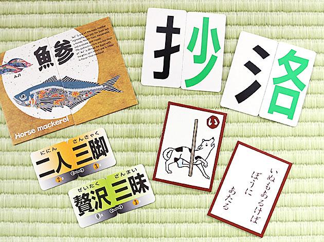 日本語カードゲーム