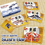 Sushi Bar(スシバー)