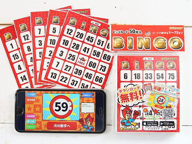 ゲットクラブ ビンゴカード&番号抽選アプリ