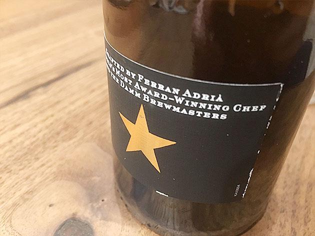 シャンパンのような高級ビール イネディット