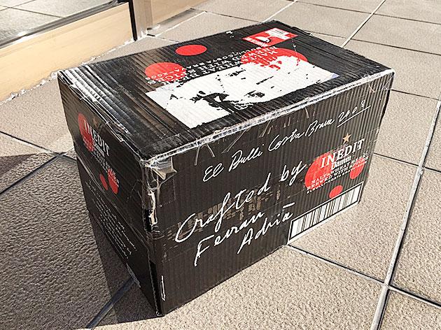シャンパンのような高級ビール イネディット 330ml×24本