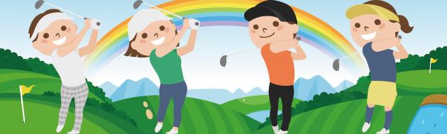 コロナ禍、アフターコロナでのゴルフコンペの対応 景品の渡し方