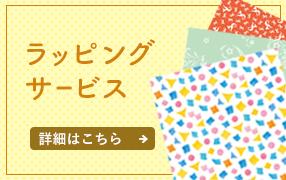 忘年会の代わりに贈る 感謝ギフト人気ランキング2021 ~ 4000円編 ~