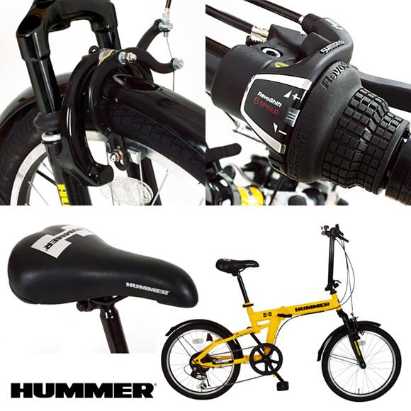 Hummer 6段変速フロントサス付20インチ折り畳み自転車目録引換券
