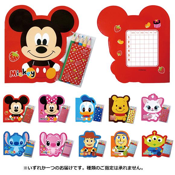 キャラクターぬりえ色鉛筆5色セット1個幼稚園児保育園児向け景品