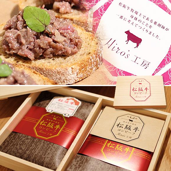 【限定販売】松阪牛の贅沢と、名産地の野菜入り豚ソーセージ!