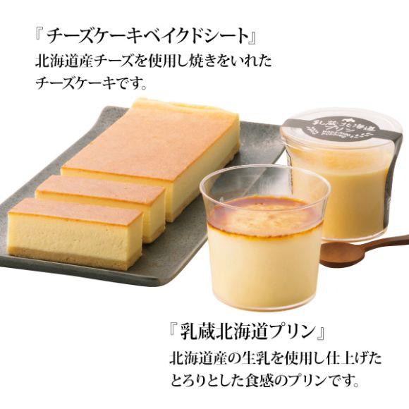プリン チーズ ケーキ