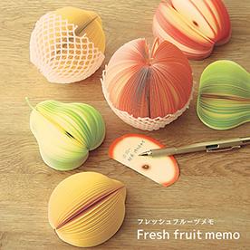 フレッシュフルーツメモ