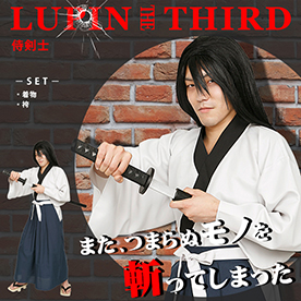 30%OFF LUPIN THE 3rd 侍剣士