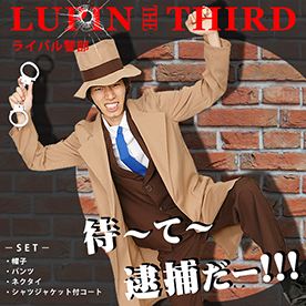30%OFF LUPIN THE 3rd ライバル警部