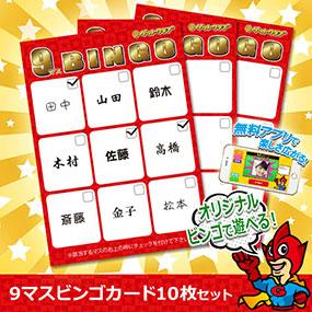 年間ヒット景品・賞品ランキング...