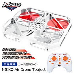 カード型ドローン NIKKO Air Drone Tobject