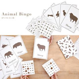 動物を使った新感覚ビンゴゲーム アニマルビンゴ