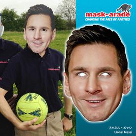 サッカー選手ペーパーマスク [メッシ]
