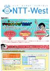 CLUB NTT-West