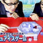 氷を砕く頭脳派アクションパズル クラッシュアイスゲーム