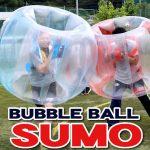 バブルボール相撲