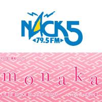埼玉県を代表するラジオ局FMNACK5