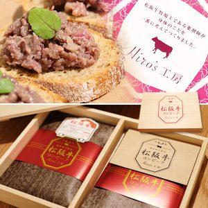 景品で一番人気!松阪牛の贅沢を【限定販売】いたします。
