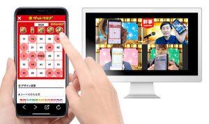 【アプリ・アップデートのお知らせ】ビンゴカードも無料で作れる「デジタルビンゴカード」を追加しました。