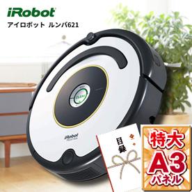 【目録・特大A3パネル付き】アイロボットルンバ621